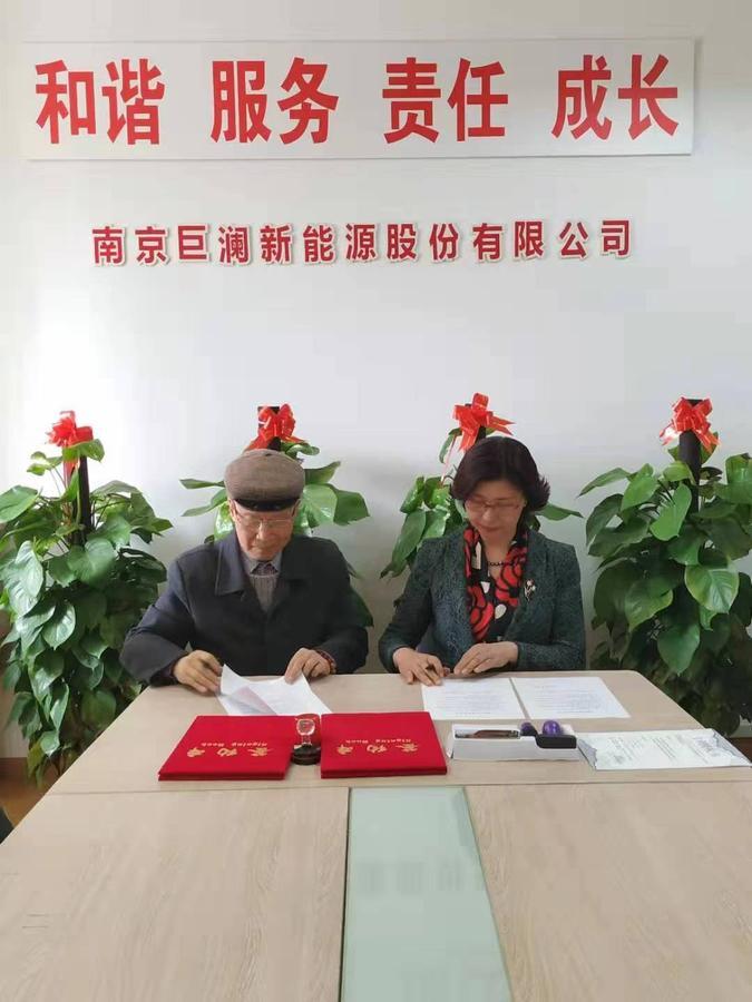 WeChat Image_20190311092734.jpg
